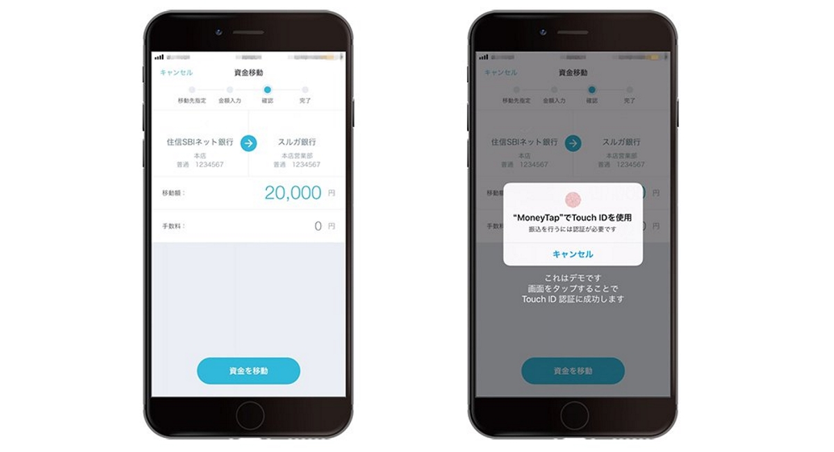 MoneyTap Japan banks Ripple blockchain