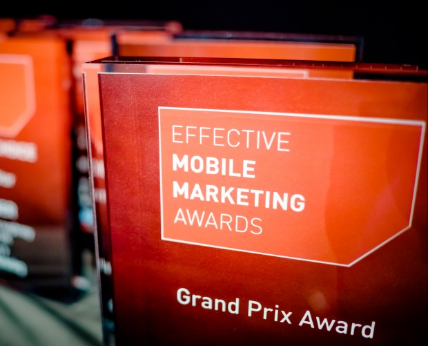 The 2018 Effective Mobile Marketing Awards are open for business