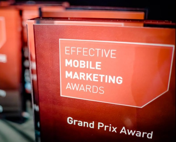 Just under two weeks left to enter the 2018 Effective Mobile Marketing Awards