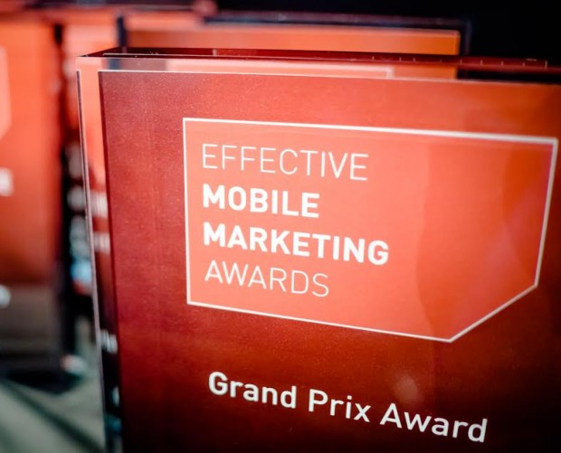 Just two weeks left to enter the Effective Mobile Marketing Awards