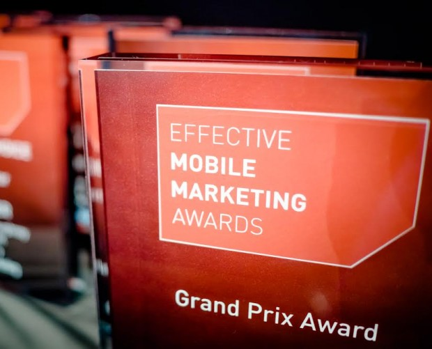 Last Call for the 2018 Effective Mobile Marketing Awards