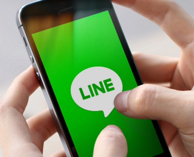 Messaging app Line could be lining up its own crypto exchange in Japan