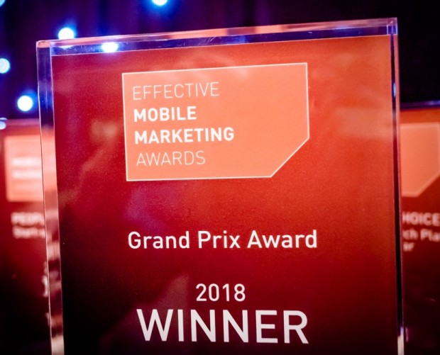 DAX sponsors the Effective Mobile Marketing Awards - one week left to enter