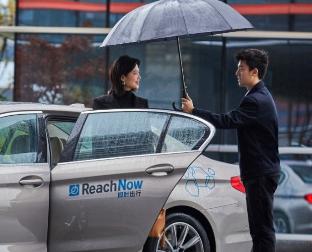 BMW launches ride-hailing service in China