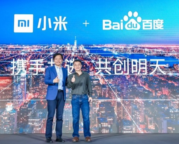 Baidu and Xiaomi to collaborate on AI and the internet of things
