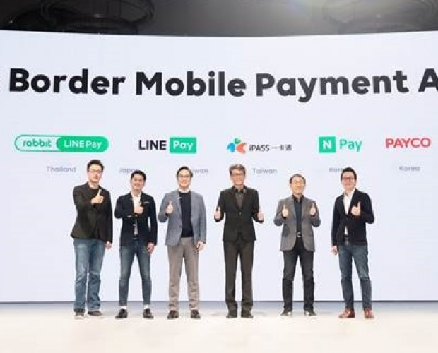 Payment companies unite for Cross-Border Mobile Payment Alliance