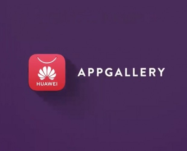 The Times, The Sun and talkSPORT apps launch on Huawei AppGallery