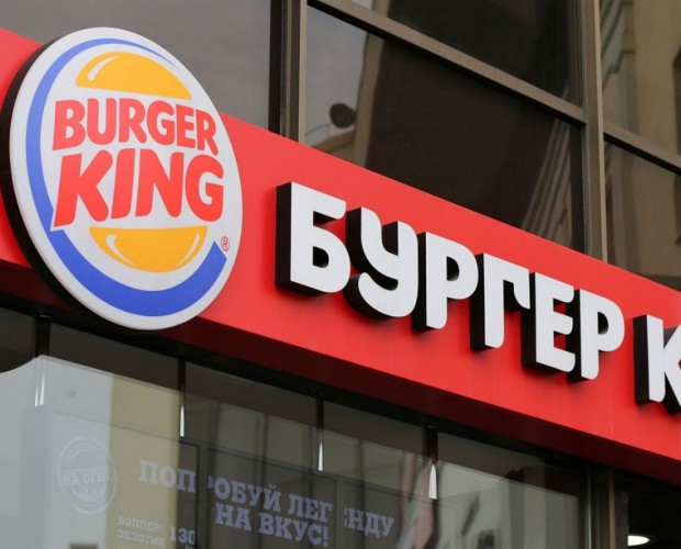 Burger King Russia launches 'WhopperCoin' crypto-currency