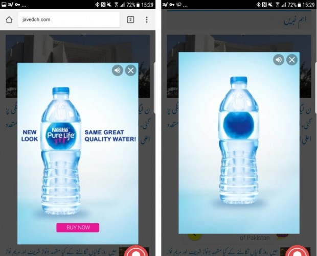 Maxus and AdSpruce help Nestlé deliver rich media mobile campaign