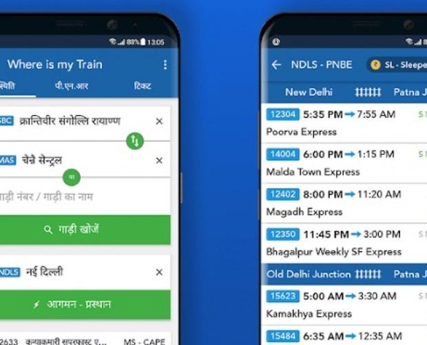 Google acquires popular Indian train tracking app